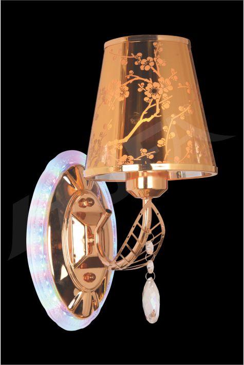 ĐÈN VÁCH LED HUFA VK 355 LED E27x1 T386